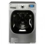 Best HE Washing Machines