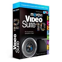 Movavi Video Suite 10