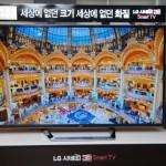 LG UDTV 4K TV Review