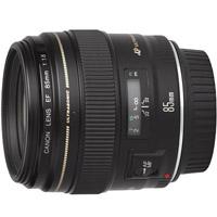 Canon EF 85mm Prime DSLR Lens