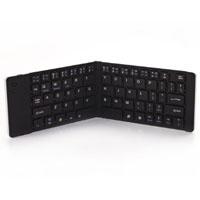 Top foldable keyboard case